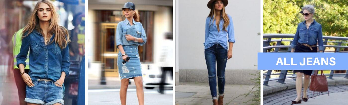Saiba como usar a tendência all jeans sem erro